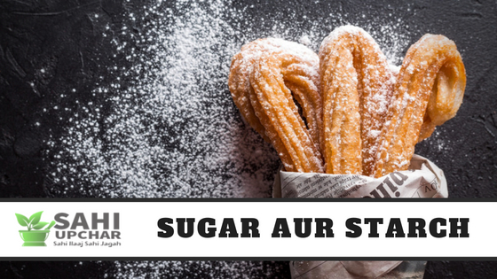 Sugar and starch